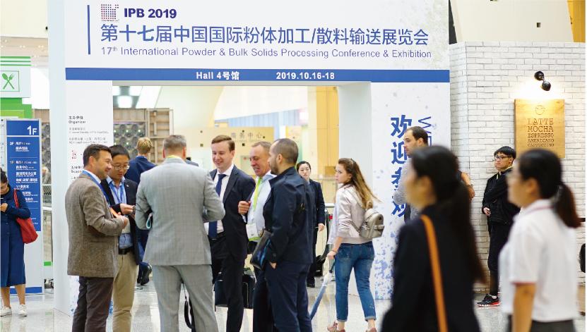 International Powder & Bulk Solids Processing Conference & Exhibition