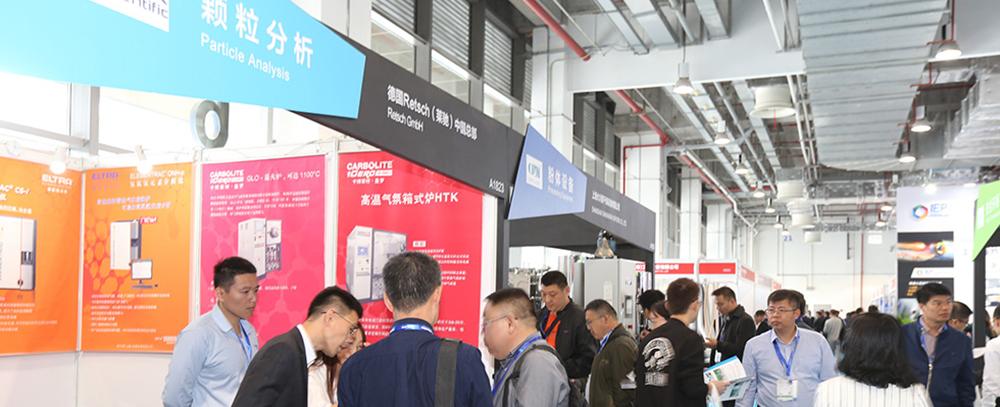 International Powder & Bulk Solids Processing Conference